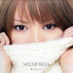 """[Single] Eir Aoi – MEMORIA """"Fate/Zero"""" Ending Theme [MP3/320K/ZIP][2011.10.19]"""