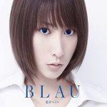 [Album] Eir Aoi – BLAU [MP3/320K/ZIP][2013.01.30]