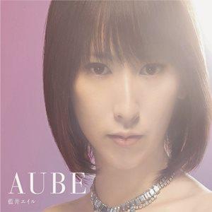 Aoi Eir - AUBE