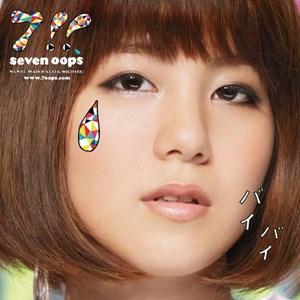 """[Single] 7!! (Seven Oops) – Bye Bye """"Kimi to Boku."""" Opening Theme [MP3/320K/RAR][2011.11.02]"""