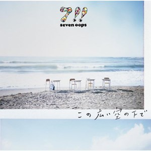 [Single] 7!! (Seven Oops) – Kono Hiroi Sora no Shita de [MP3/320K/RAR][2014.01.15]