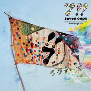 "[Single] 7!! (Seven Oops) – Lovers ""Naruto: Shippuden"" 9th Opening Theme [MP3/320K/RAR][2011.06.09]"