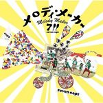 [Single] 7!! (Seven Oops) – Melody Maker [MP3/320K/RAR][2014.05.21]