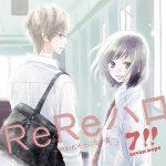 [Single] 7!! (Seven Oops) – ReRe Hello ~Owaresou ni nai Natsu~ [MP3/320K/RAR][2013.08.14]