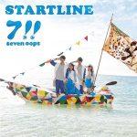 [Album] 7!! (Seven Oops) – Start Line [MP3/320K/RAR][2014.08.13]