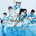 [Single] 7!! (Seven Oops) – Sweet Drive [MP3/320K/RAR][2012.08.22]
