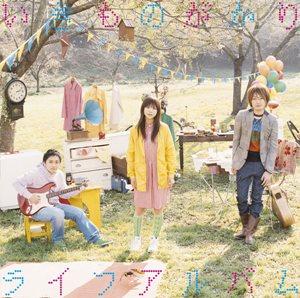 Ikimono-gakari - Life Album