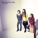 [Album] Ikimonogakari – My Song Your Song [MP3/320K/ZIP][2008.12.24]