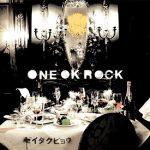 [Album] ONE OK ROCK – Zeitakubyou [MP3/320K/ZIP][2007.11.21]
