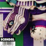 [Single] SCANDAL – Kagerou [MP3/160K/RAR][2008.05.05]