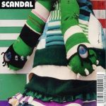 [Single] SCANDAL – Koi Moyou [MP3/160K/RAR][2008.04.04]