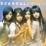 [Single] SCANDAL – Namida no Regret [MP3/320K/RAR][2010.07.28]