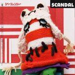 [Single] SCANDAL – Space Ranger [MP3/160K/RAR][2008.03.03]