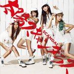 [Single] SCANDAL – Taiyou Scandalous [MP3/320K/RAR][2012.07.11]