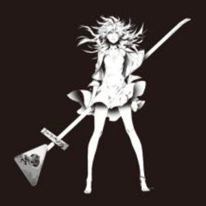 [Album] supercell – ZIGAEXPERIENTIA [FLAC/ZIP][2013.11.27]