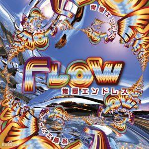 FLOW – Tokonatsu Endless [Single]
