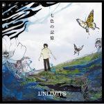UNLIMITS – Nanairo no Kioku [Mini Album]