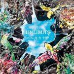 UNLIMITS – Haruka Kanata [Single]