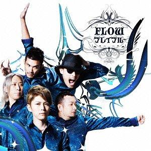 FLOW – Brave Blue (ブレイブルー) [Single]