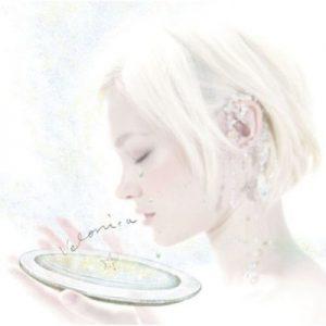 Aqua Timez – Velonica [Single]