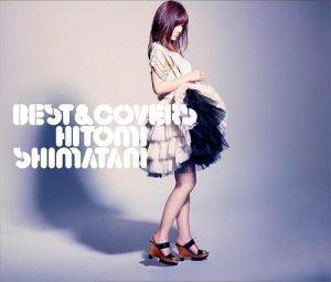 Hitomi Shimatani – Best & Covers [Album]