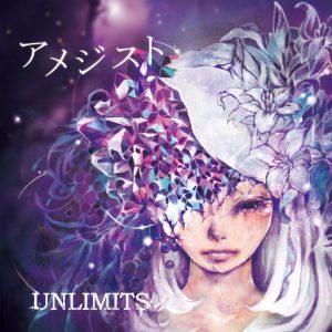 UNLIMITS – アメジスト(Amethyst) [Album]