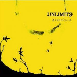 Download UNLIMITS - Tsuki Akari Silence [Mini Album]