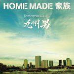 [Single] HOME MADE Kazoku – Tomorrow [MP3/320K/RAR][2009.11.11]