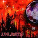 UNLIMITS – Akane -Akane- [Mini Album]