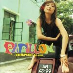 Hitomi Shimatani – PAPILLON [Album]