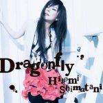 Hitomi Shimatani – Dragonfly [Single]