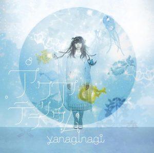 """[Single] Nagi Yanagi – Aqua Terrarium """"Nagi no Asukara"""" Ending Theme [MP3/320K/RAR][2013.11.20]"""