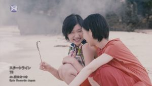 [PV] 7!! (Seven Oops) – Start Line [HDTV][720p][x264][AAC][2014.07.30]