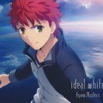 "[Single] Mashiro Ayano – Ideal White ""Fate/Stay Night: Unlimited Blade Works"" Opening Theme [MP3/320K/RAR][2014.10.22]"
