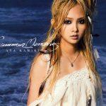 [Single] Aya Kamiki – Summer Memories [MP3/320K/ZIP][2008.08.06]