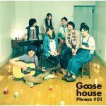[Mini Album] Goose house – Goose house Phrase #01 [AAC/256K/RAR][2011.06.27]