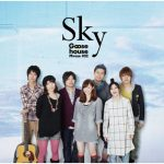 [Single] Goose house – Goose house Phrase #02 Sky [AAC/256K/RAR][2011.11.13]
