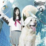 [Single] Galileo Galilei – Natsu Sora [MP3/320K/ZIP][2010.06.09]