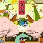 [Album] HoneyWorks – Mirai Cococompy [MP3/320K/ZIP][2011.01.26]