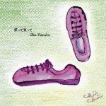 Oku Hanako – Waratte Waratte (笑って笑って; Smile Smile) [Single]