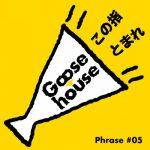 [Single] Goose house – Goose house Phrase #05 Kono Yubi Tomare [MP3/320K/RAR][2013.03.13]