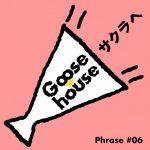 [Single] Goose house – Goose house Phrase #06 Sakura e [MP3/320K/RAR][2013.03.13]