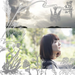 Kana Hanazawa – Cocytus [Single]