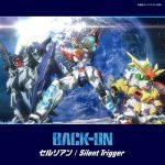 BACK-ON – Cerulean / Silent Trigger [Single]