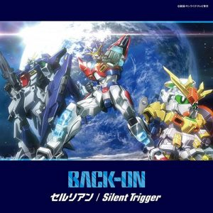 BACK-ON – Cerulean / Silent Trigger (セルリアン) [Single]