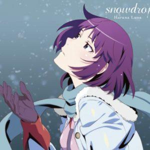 Haruna Luna - snowdrop