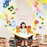 Kanae Ito – Kokoro Keshiki (ココロケシキ) [Album]