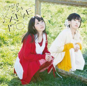 Kanae Ito – Miageta Keshiki (ミアゲタケシキ) [Album]