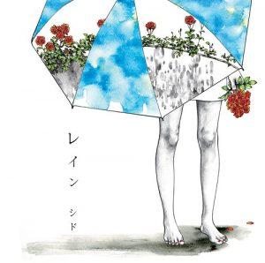 "[Single] SID – Rain ""Fullmetal Alchemist: Brotherhood"" 5th Opening Theme [MP3/320K/ZIP][2010.06.02]"