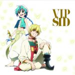 "[Single] SID – V.I.P ""Magi: The Labyrinth of Magic"" Opening Theme [MP3/320K/ZIP][2012.11.21]"